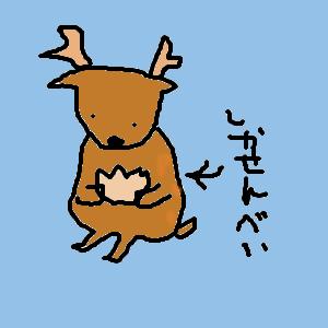 Cocolog_oekaki_2011_05_22_10_32